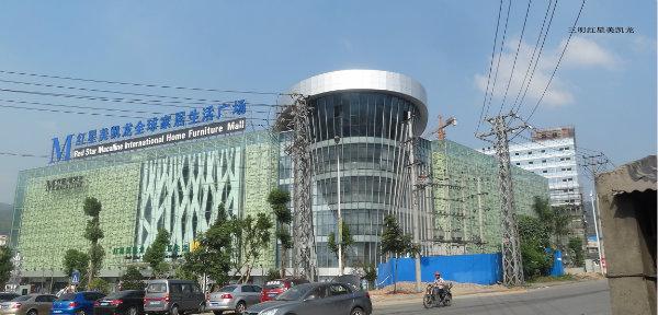 深圳到三明飞机场